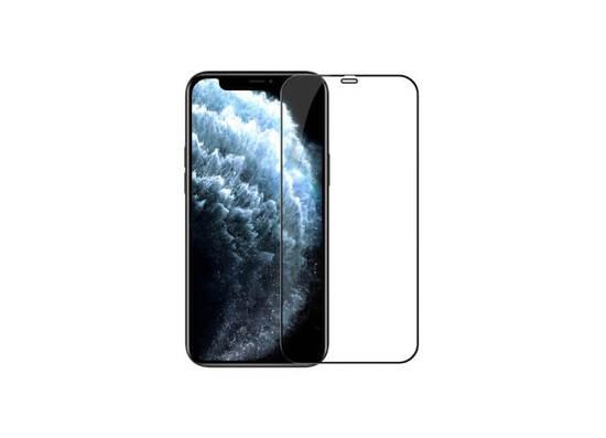 NILLKIN iPhone 12/12 Pro 0.33mm Anti-explosion Tempered Glass Screen Film