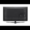 "LG 43UM7450 - 43"" 4K SMART TV  + Magic Remote"