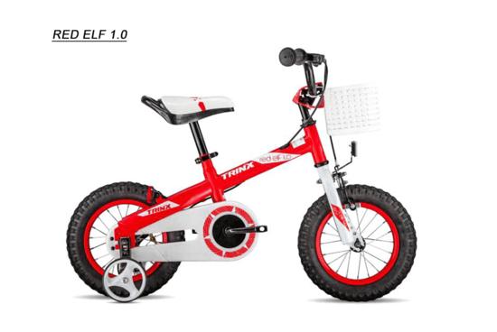 Trinx RED ELF 1.0 (საბავშვო)